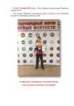 Студент Ибрагимов Гаджимурад  стал чемпионом Евразии