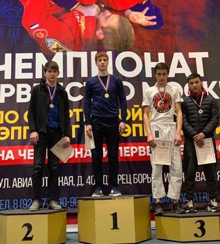 Студент колледжа Хайрулаев Магомед занял 1-е место в первенстве Москвы-2019