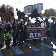 Участие в акции, посвященном Всемирному дню памяти жертв ДТП