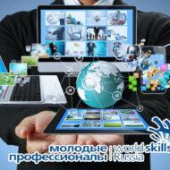 """Технический колледж участвует в реализации федерального проекта """"Молодые профессионалы"""""""