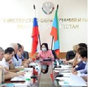 В ноябре в Дагестане откроется ЦОПП