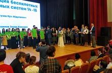Закрытие VI Регионального чемпионата «Молодые профессионалы» WorldSkills Russia – 2021