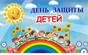 1 июня, в Международный день защиты детей, активисты ММЦ колледжа организовали праздник для детей